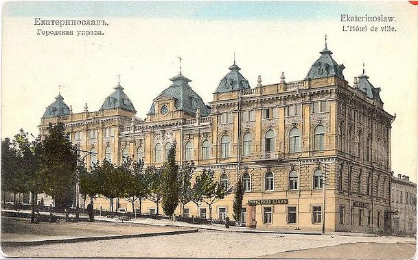 Старые фотографии центра Днепропетровска
