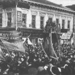 ekat1917