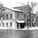 Дом в 1995 году