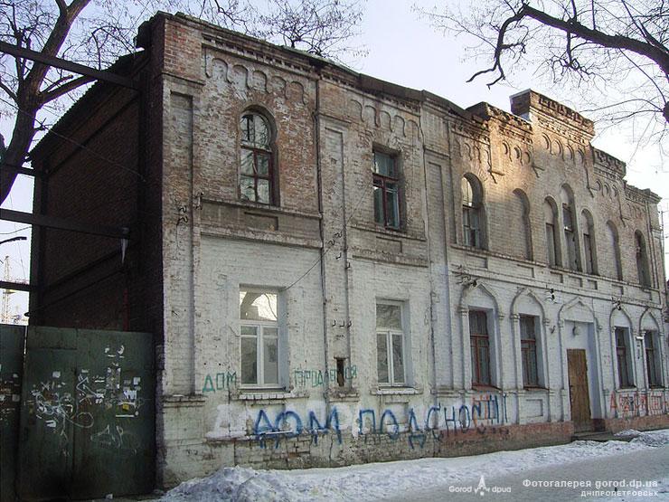 Миронова, №18