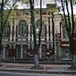 Дом губернского земства