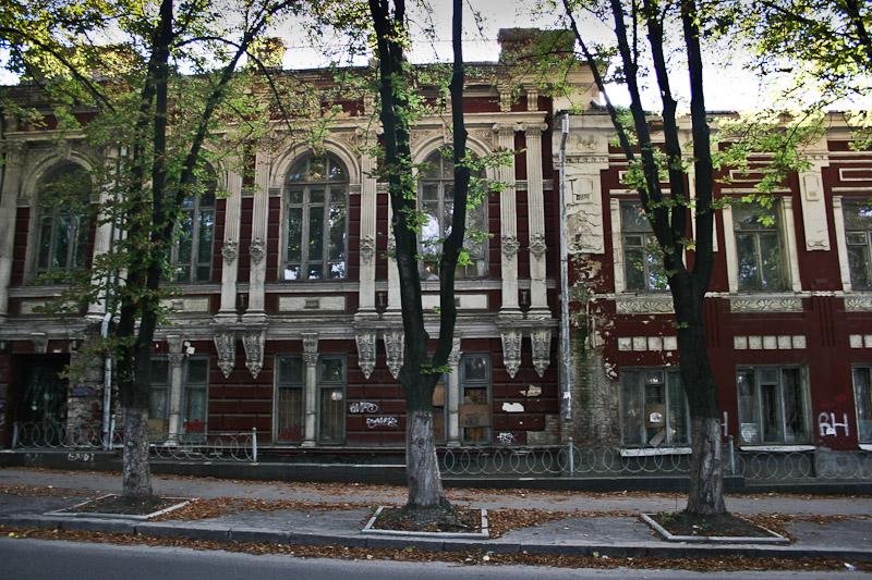 Рогалева, №21 (Дом Губернского земства)