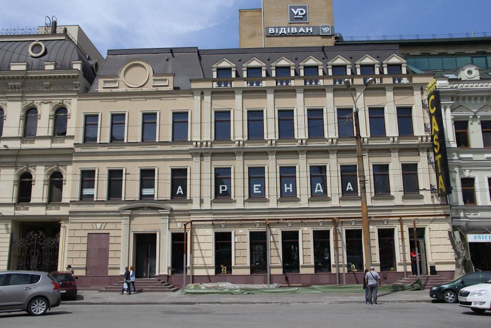 Московская, 3