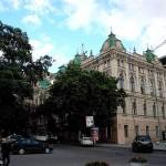 Екатеринославская городская управа