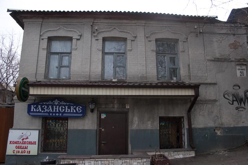 Карла Либкнехта, №21
