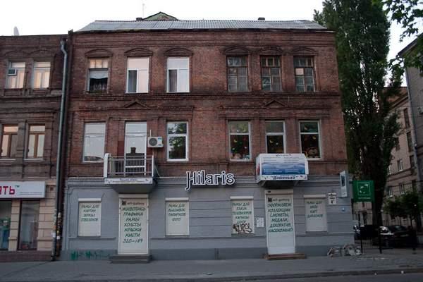 Харьковская, 4-б