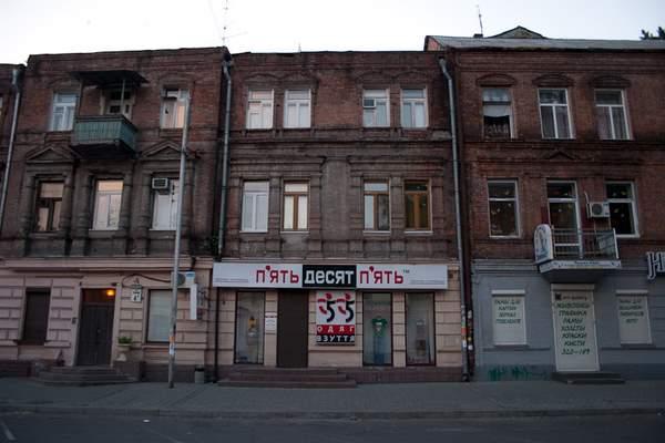 Харьковская, 4-а
