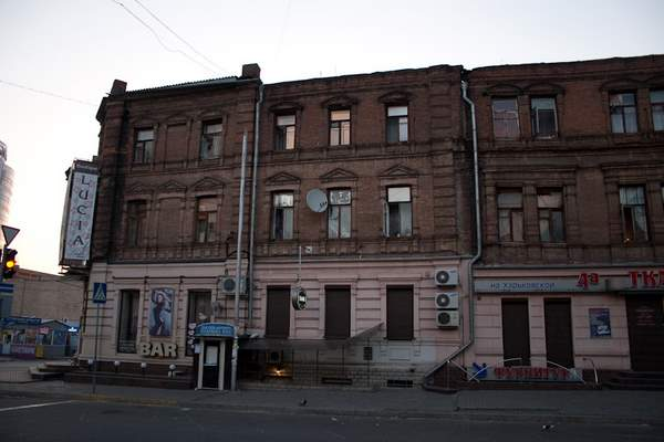 Ширшова, №10