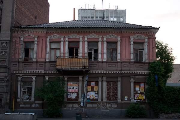 Ширшова, №5 (Харьковская №6)