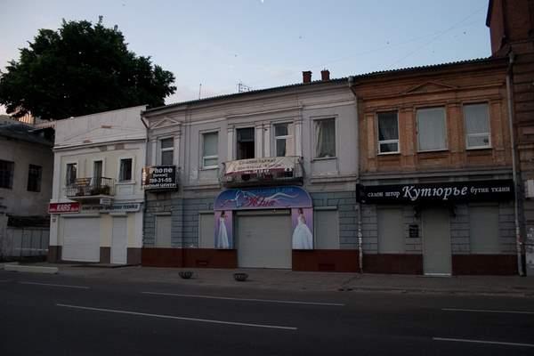 Ширшова, №12