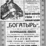 adv-gostinnaya-2-1