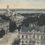 kudashevsk