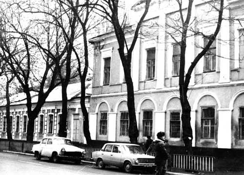 Дом в 1980-х гг.