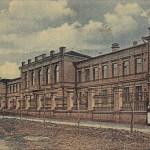 Екатеринослав. 2-я городская женская гимназия