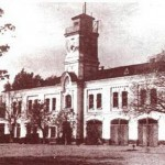 2-я пожарная часть в 1930-м году
