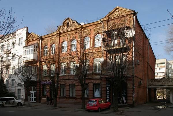 Дзержинского, №13