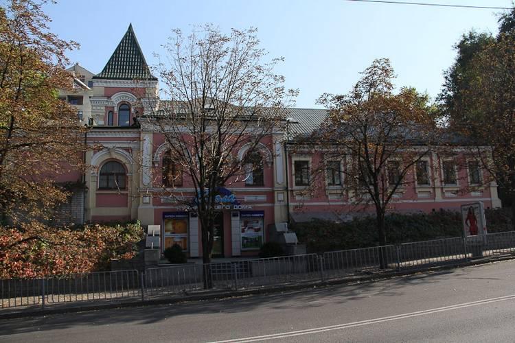 Комсомольская, №48