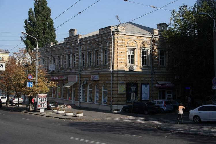 Серова, №9