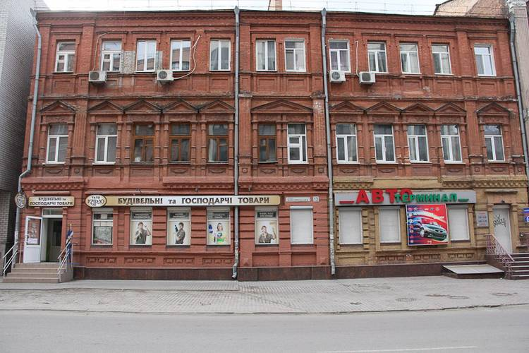 Комсомольская, №13