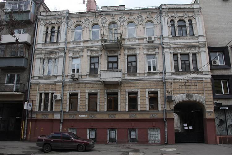 Комсомольская, №29