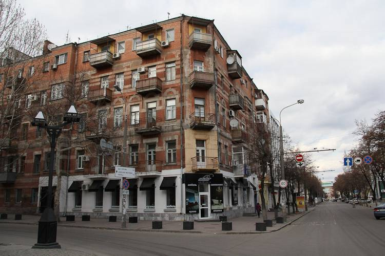 Ленина, №20