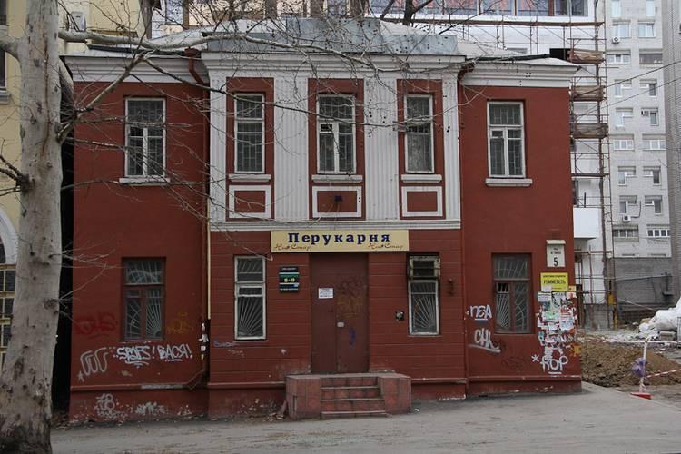 Мечникова, №5