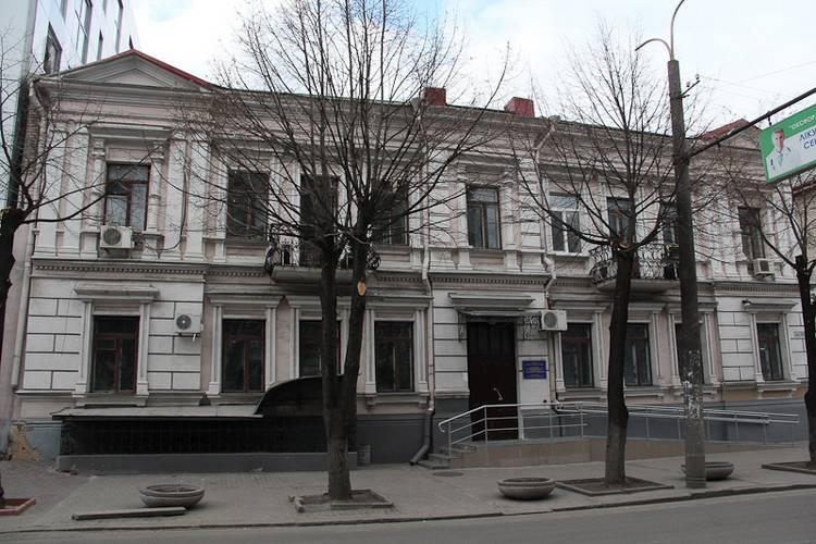 Ленина, №16