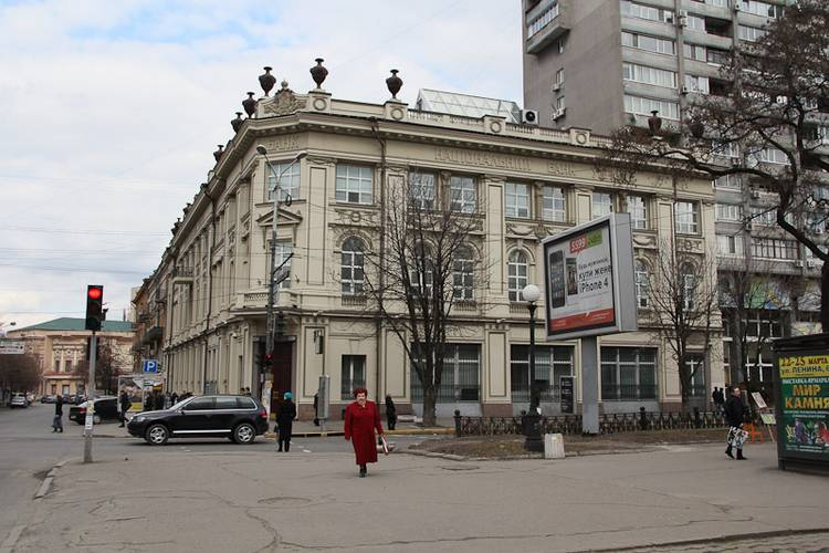Ленина, №13
