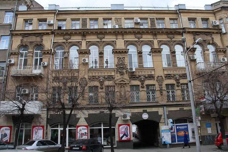 Ленина, №10 (Клуб общественного собрания)