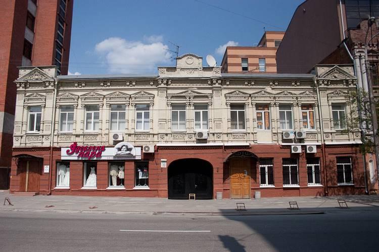 Шевченко, №30
