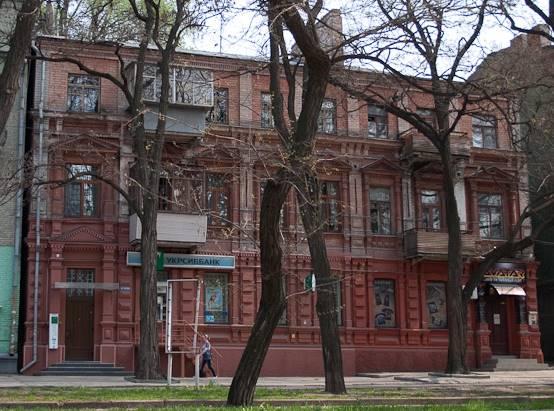 Гоголя, №11