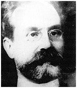 Панафутин Георгий Иванович