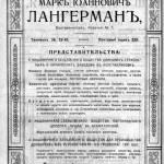 adv-kazachya-7-1_