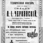 adv-sadovaya-7-1