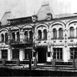 Печатня в 1903-м году