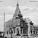 Народный дом на Большой Базарной