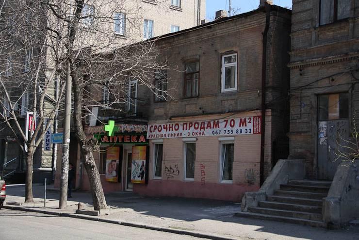 Гоголя, №5