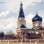 ekaterinoslav-120