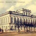 ekaterinoslav-121