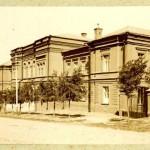 Екатеринославское реальное училище