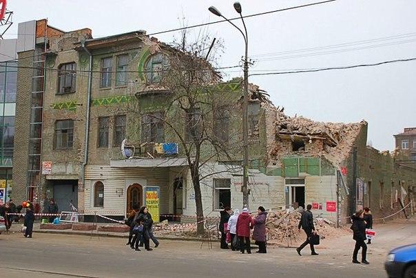 В Днепропетровске снесли старинный дом
