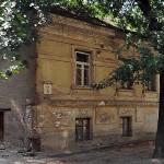 Клары Цеткин, 5 (Семинарская)