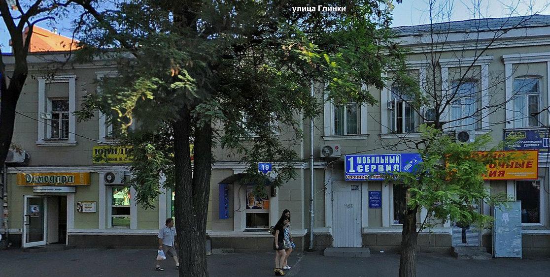 На углу Московской и Глинки снесут дом и построят новый ТЦ