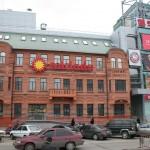Днепропетровск-Екатеринослав.
