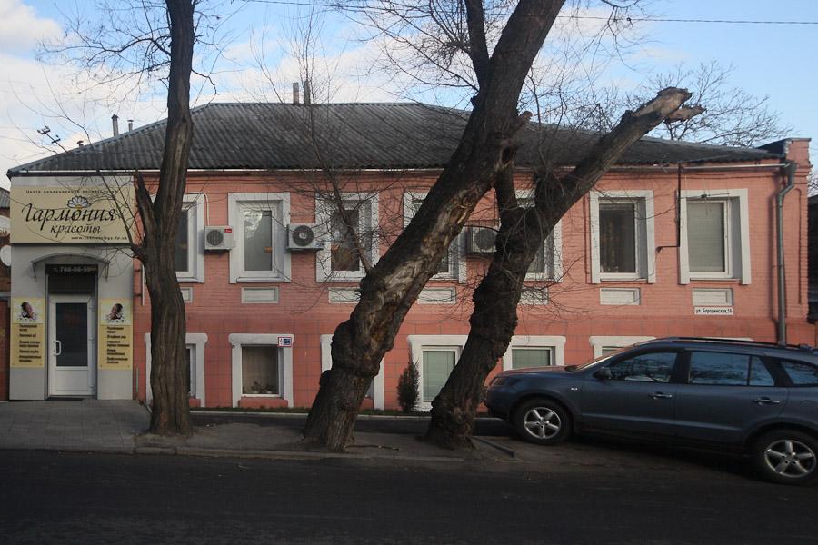Бородинская, №16