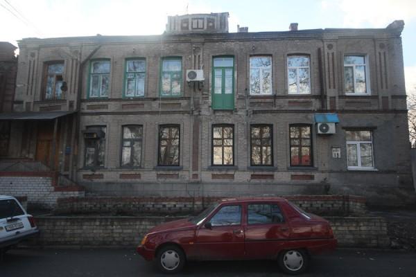 Старинный дом в Днепропетровске (Екатринославе) на улице  Бородинской (3)