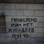 wpid-IMG_3308.jpg