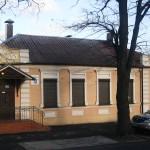 Старинный дом на улице Бородинской.