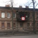 Старинный дом в Днепропетровске (Екатринославе) на улице Исполкомовской (3)