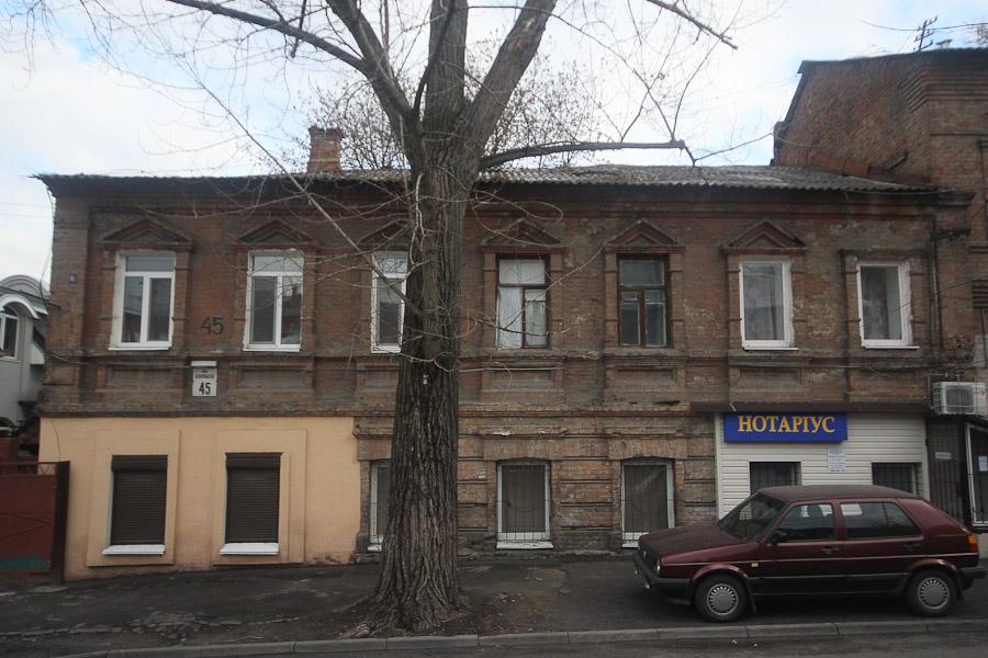Исполкомовская, №45